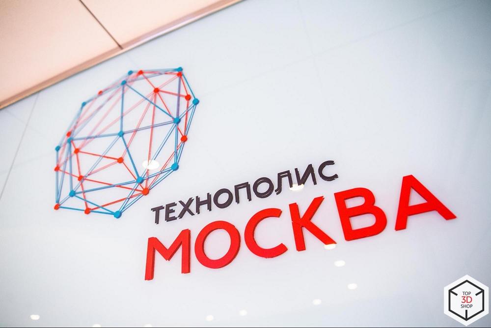 Top 3D Expo: новинки и тренды цифрового производства, обзор выставки в Москве - 2
