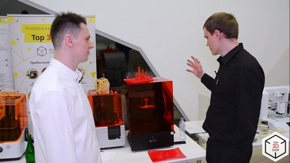 Top 3D Expo: новинки и тренды цифрового производства, обзор выставки в Москве - 30