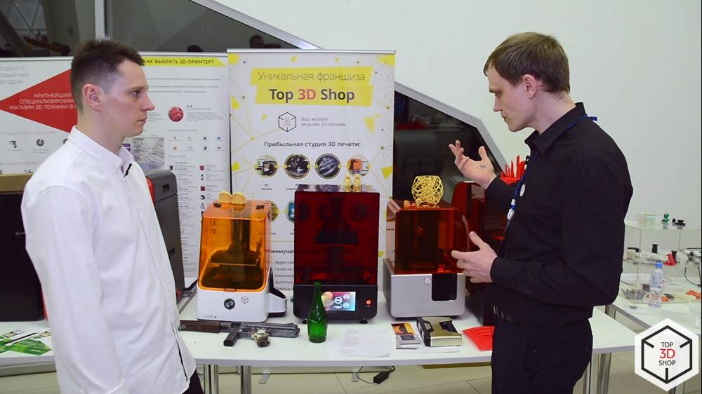 Top 3D Expo: новинки и тренды цифрового производства, обзор выставки в Москве - 34