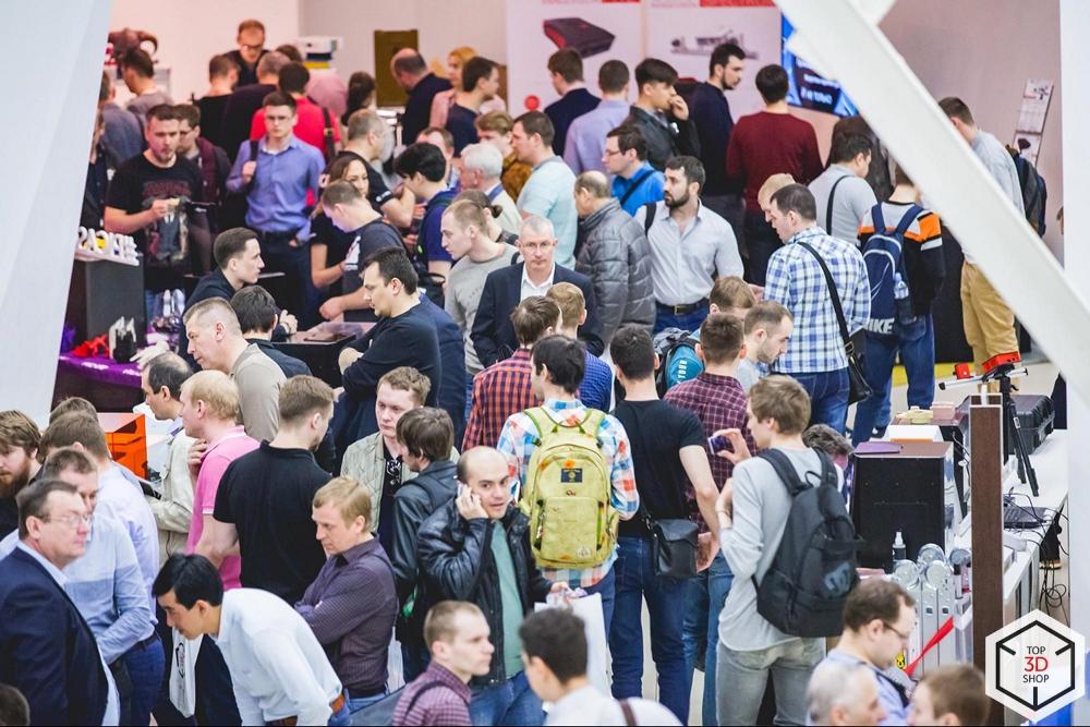 Top 3D Expo: новинки и тренды цифрового производства, обзор выставки в Москве - 47