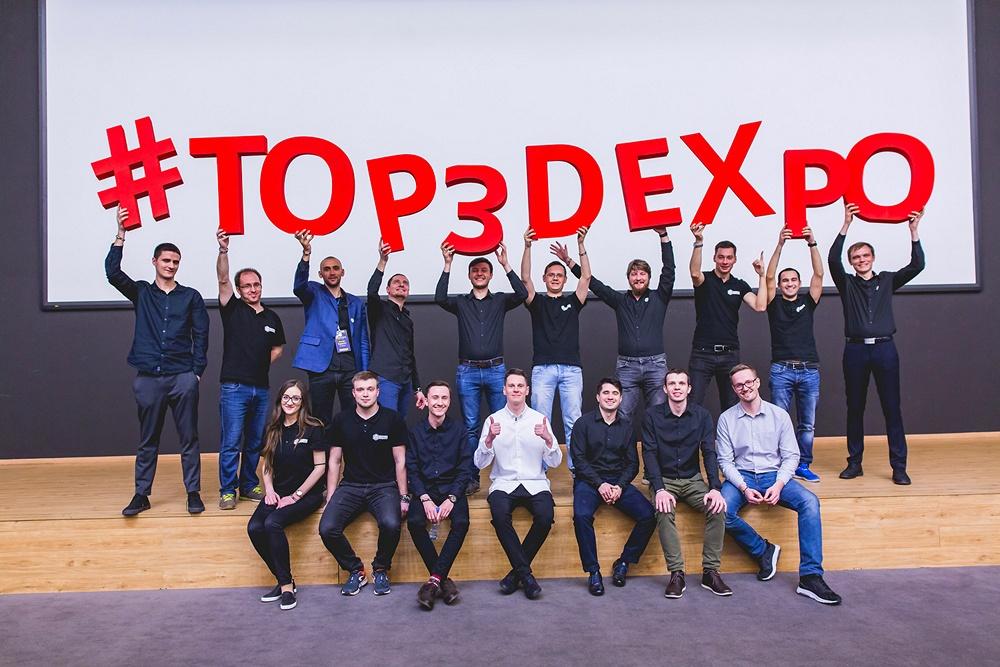 Top 3D Expo: новинки и тренды цифрового производства, обзор выставки в Москве - 57