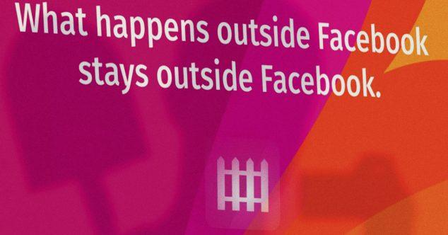 Mozilla Firefox чуть-чуть мешает Facebook