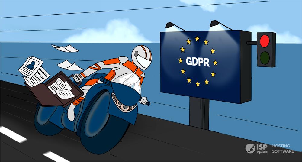 Почему не нужно всегда получать согласие на обработку персональных данных в рамках GDPR - 1