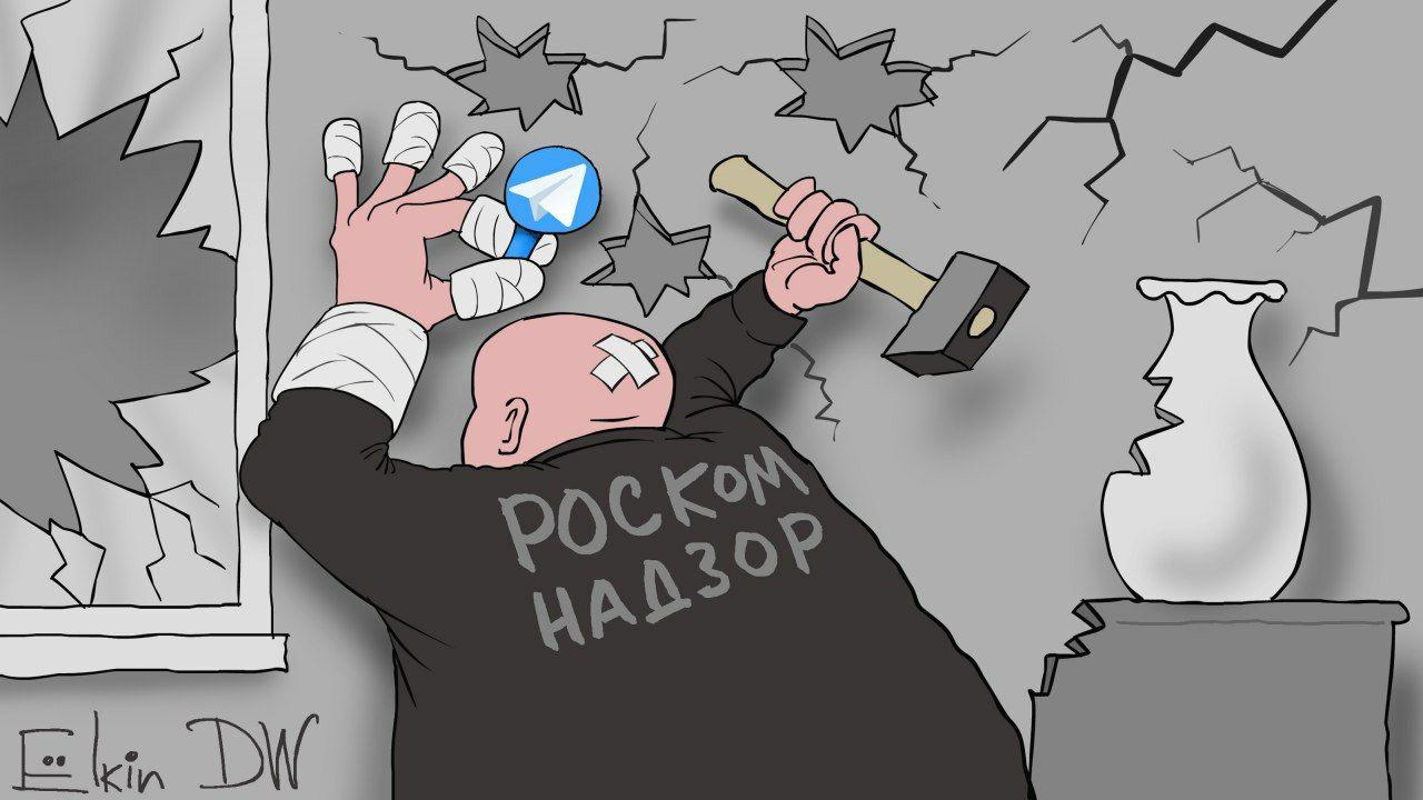 Роскомнадзор в битве с Telegram заблокировал «Ревизор» - 1