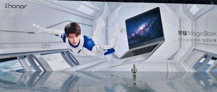 Представлен ноутбук Honor MagicBook