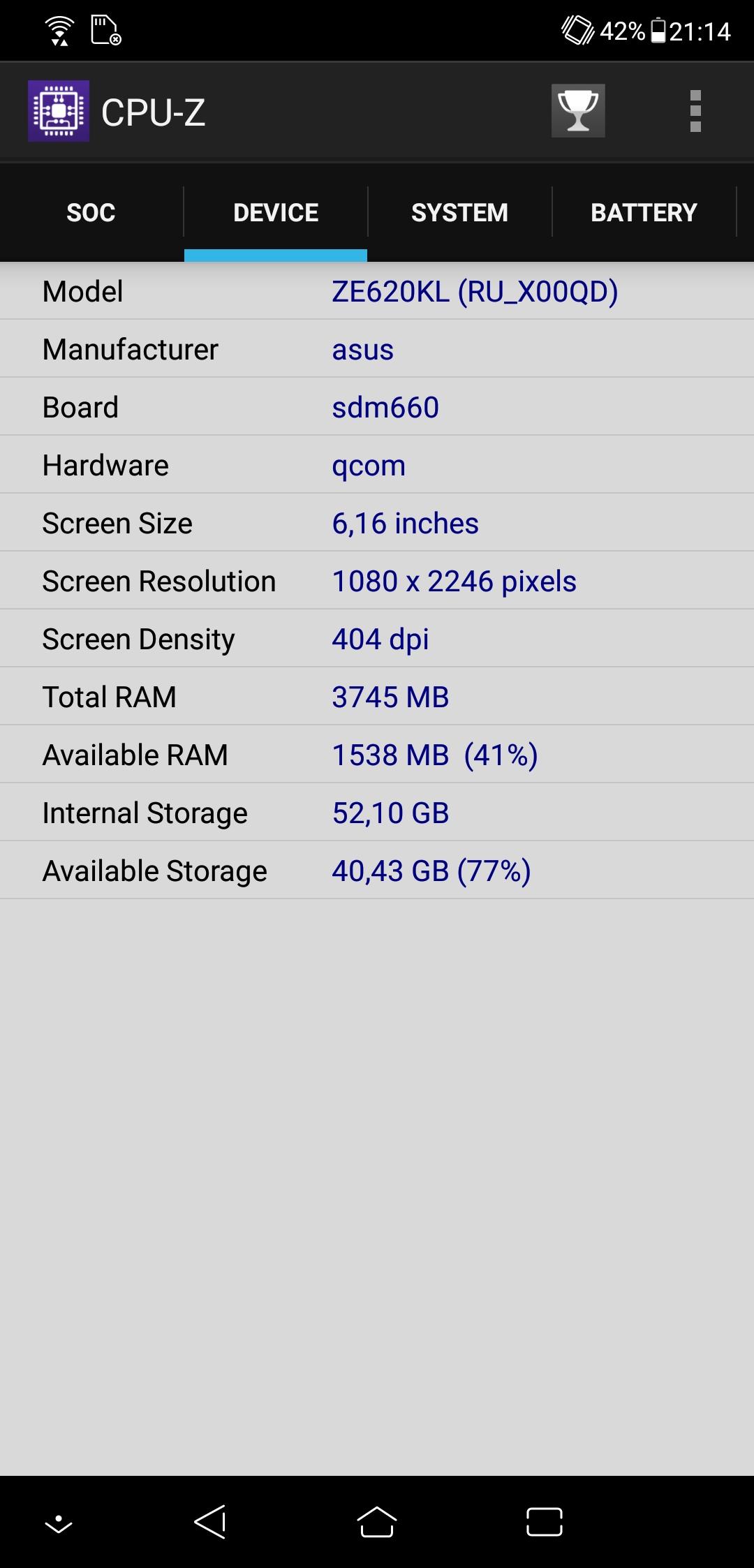 Обзор смартфона ASUS Zenfone 5 ZE620KL - 3