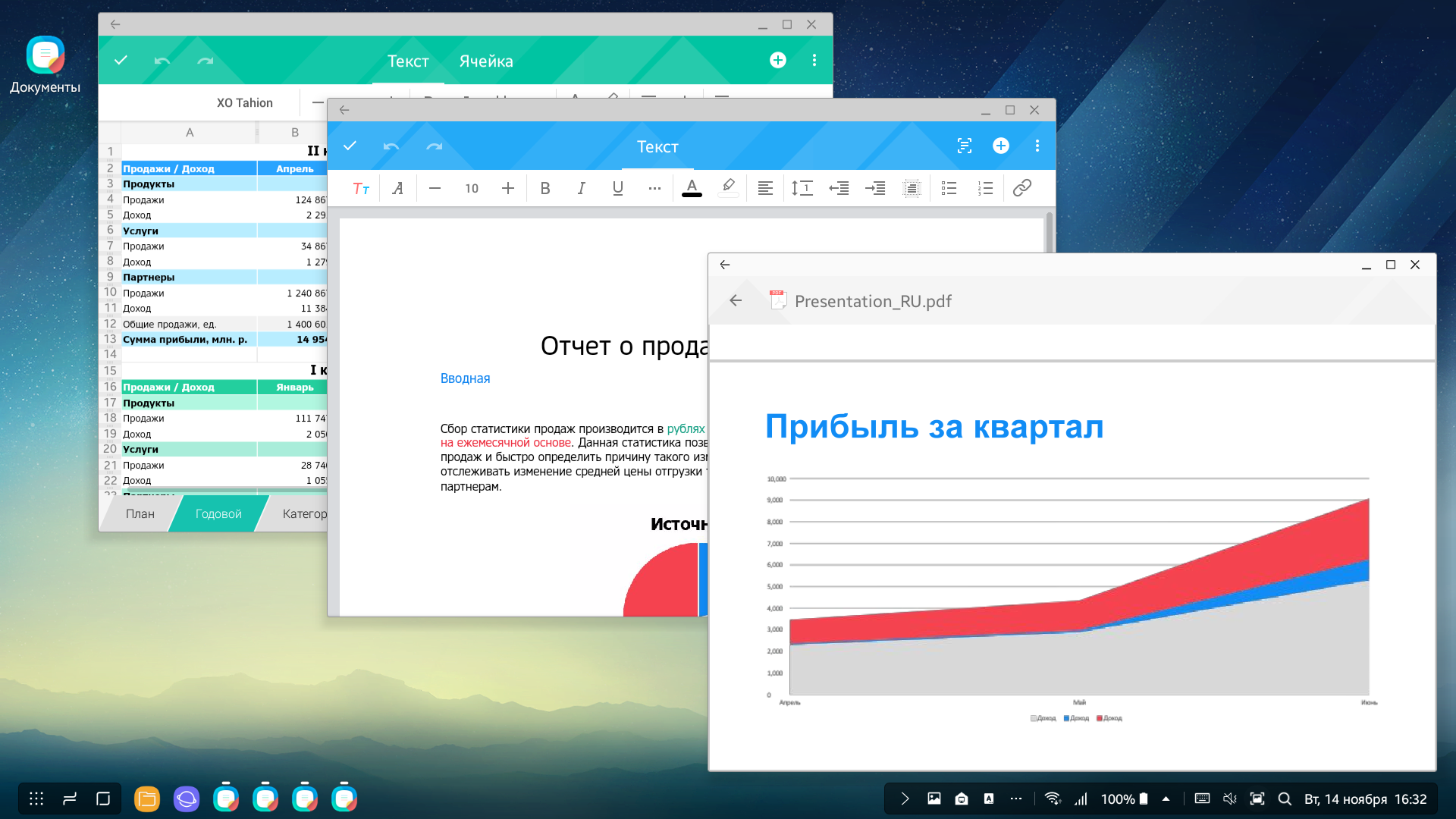 Оптимизация Android-приложения для работы с док-станцией Samsung DeX - 4