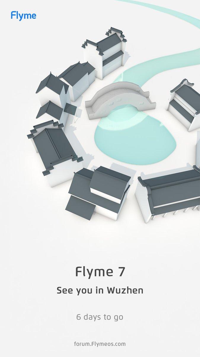 Вместе со смартфонами Meizu 15 будет представлена оболочка Flyme 7