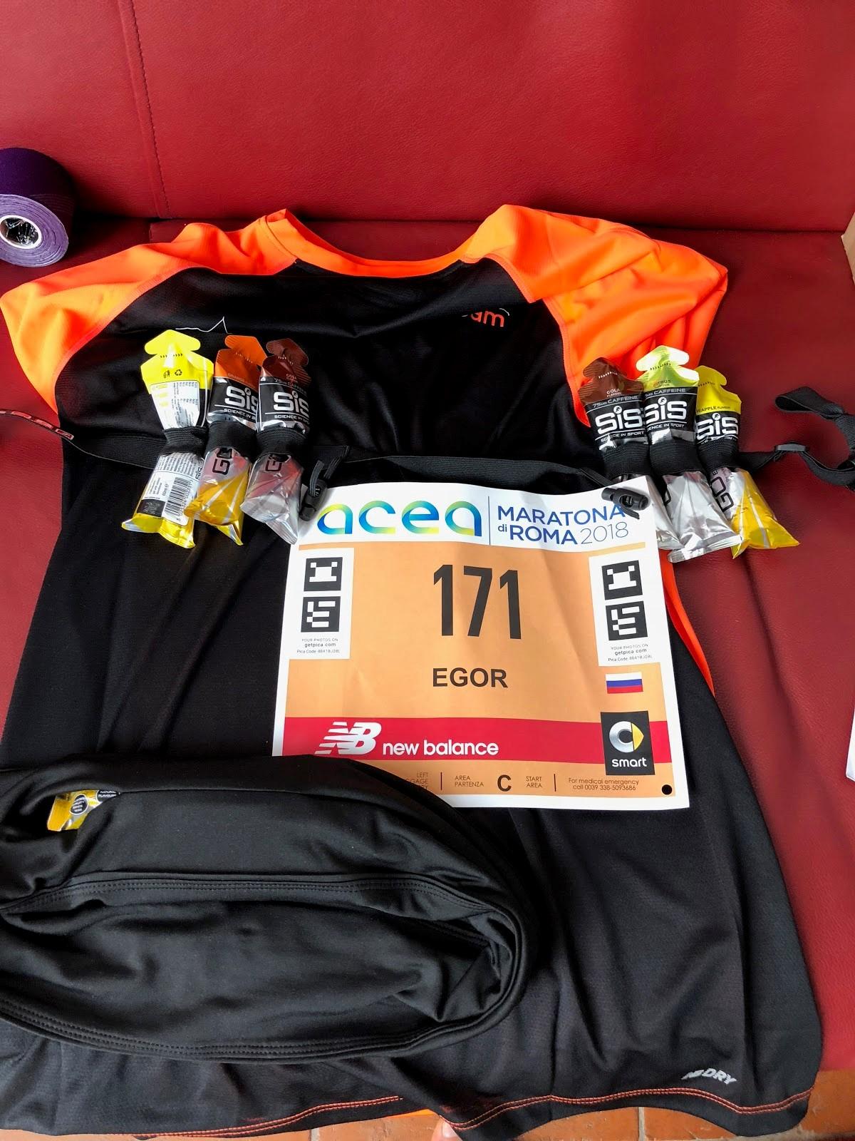 [Хабра-оффтоп] Maratona di Roma, или первый марафон для ИТ-шника - 12