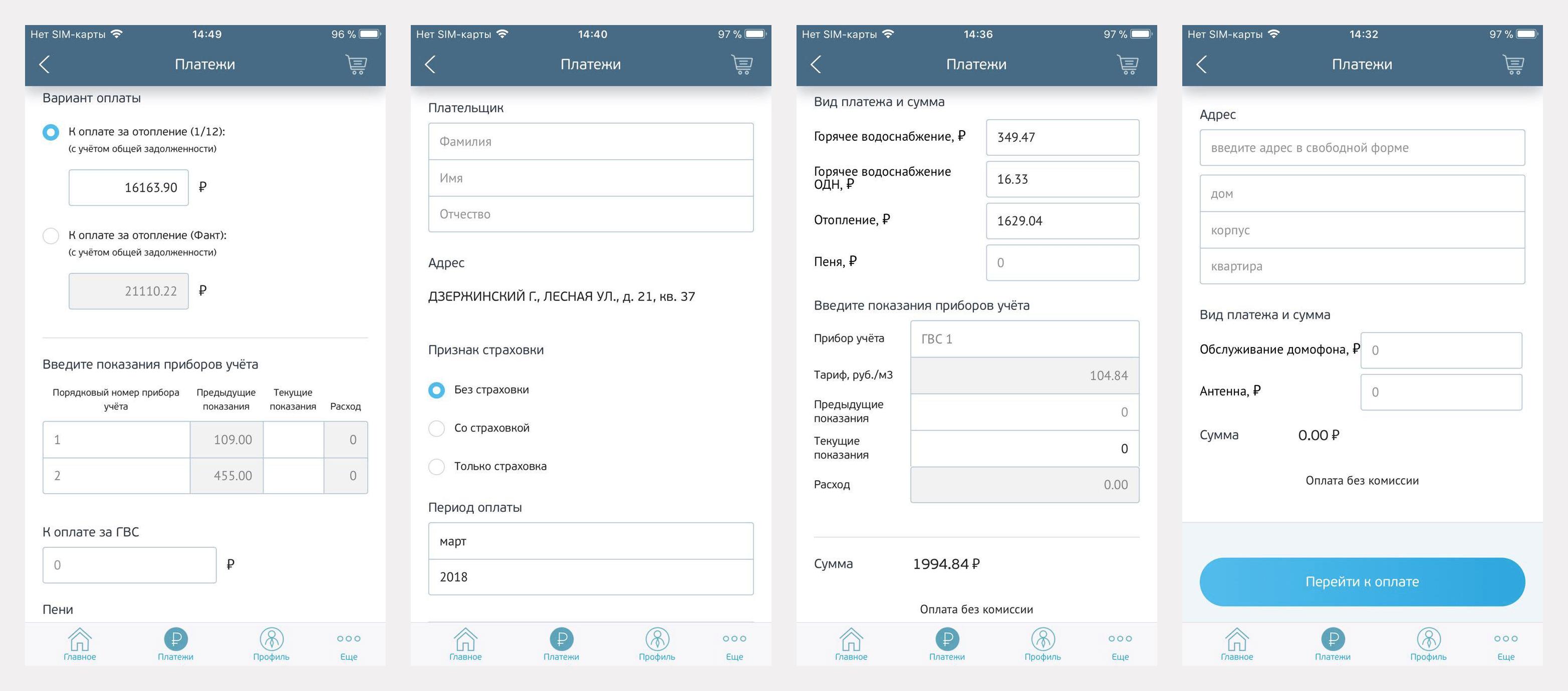 Автоматизация UI-тестирования на PhoneGap. Кейс платежного приложения - 3