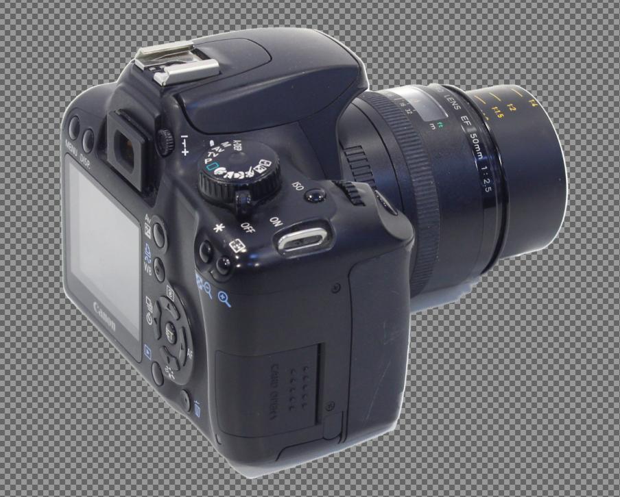 Простой фильтр для автоматического удаления фона с изображений - 8