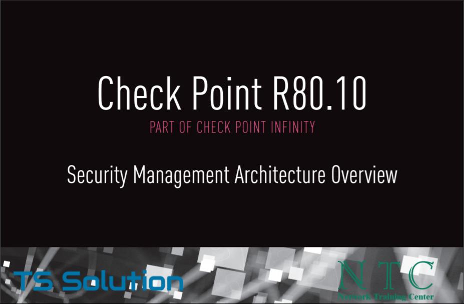 Обзор архитектуры управления информационной безопасности в Check Point R80.10. Часть 1 (Перевод) - 1