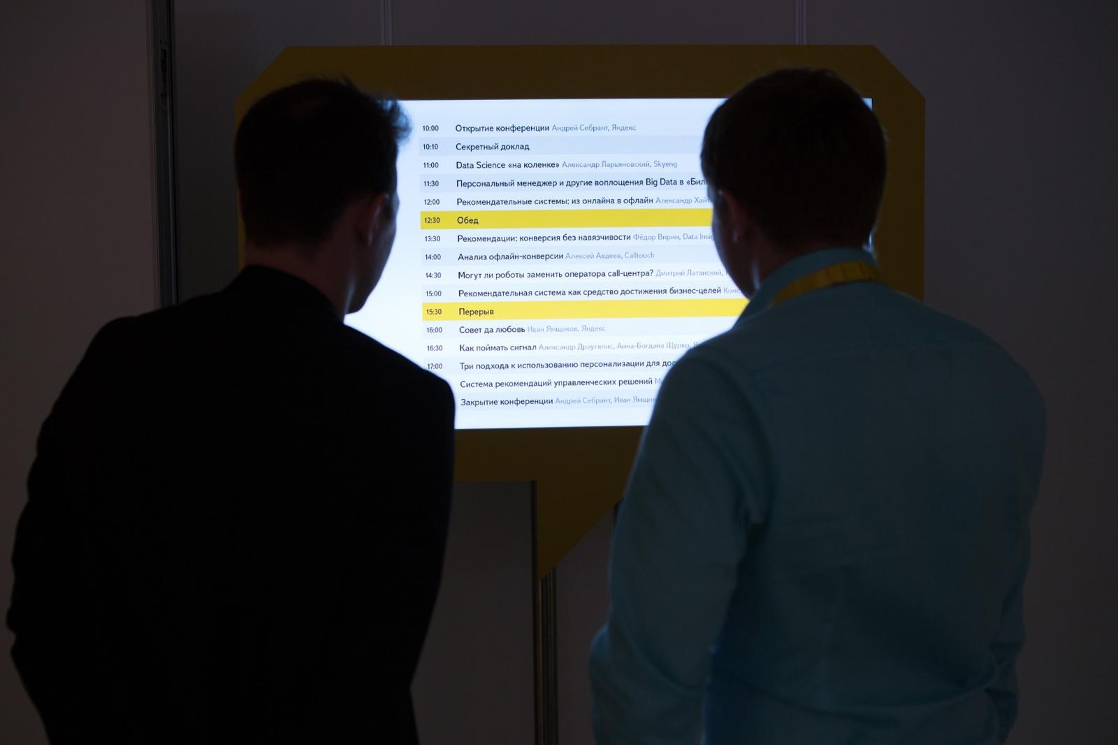 Продакт и проджект — в чём разница? Мнения руководителей сервисов Яндекса - 1