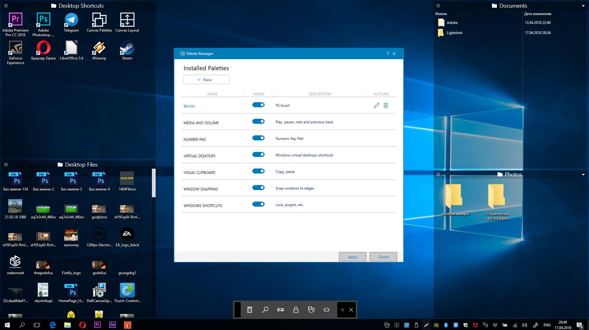 Dell Canvas: интерактивная панель для профессиональной работы с графикой - 12