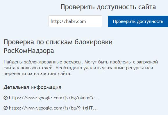 Amazon отказался сотрудничать с Роскомнадзором - 2