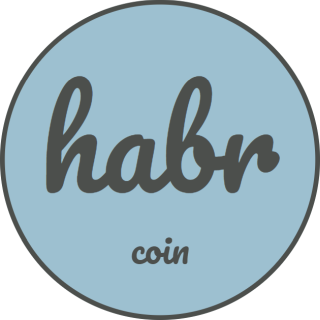 HABR coin - 1