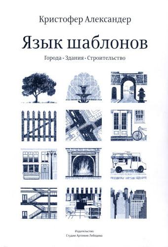 Книги о дизайн-системах - 2