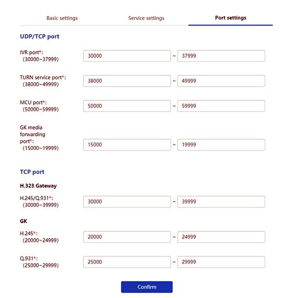 Yealink Meeting Server — комплексное решение для видеоконференцсвязи - 20