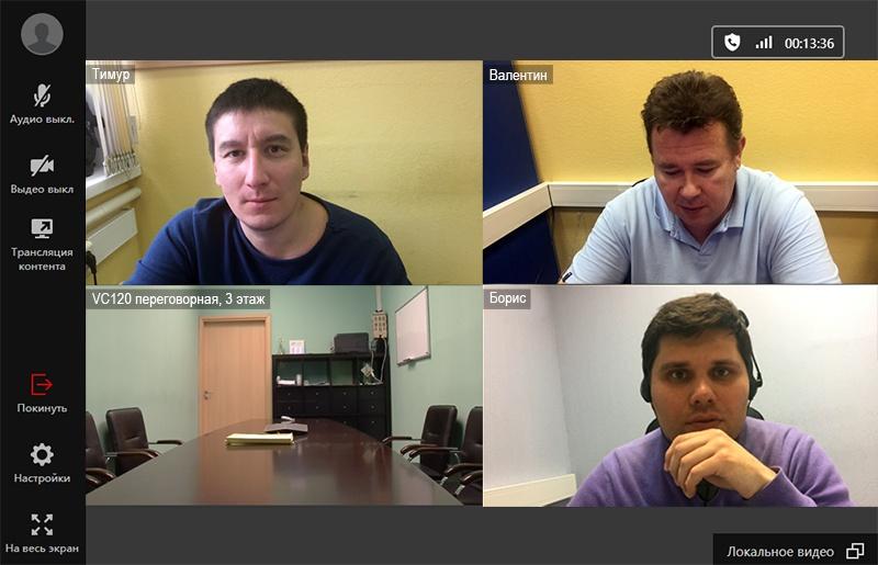 Yealink Meeting Server — комплексное решение для видеоконференцсвязи - 24
