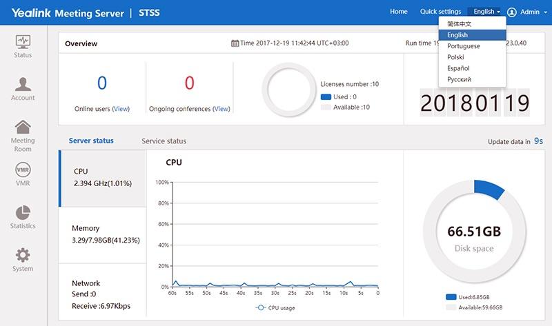 Yealink Meeting Server — комплексное решение для видеоконференцсвязи - 4