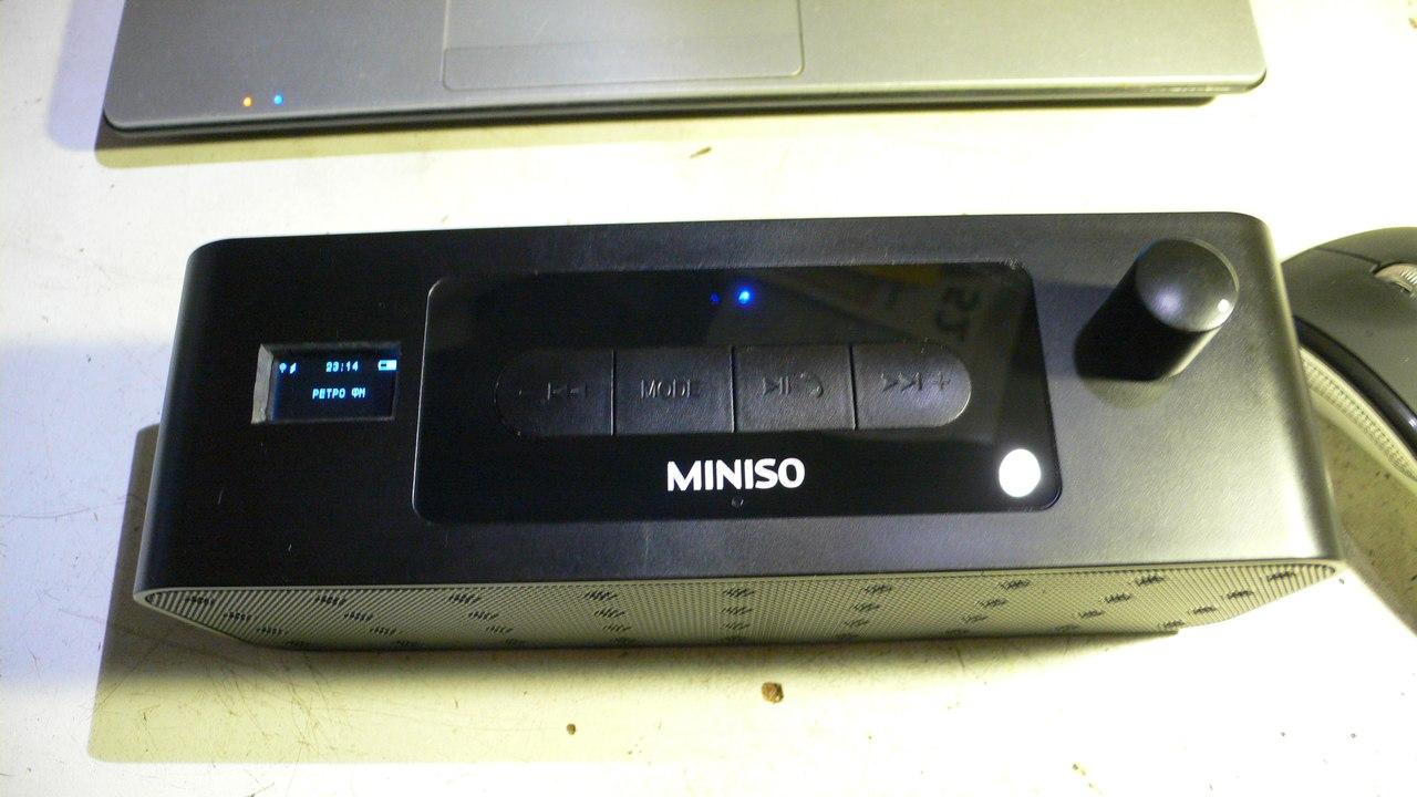 Модуль интернет-радио, или чем заняться на майские - 4