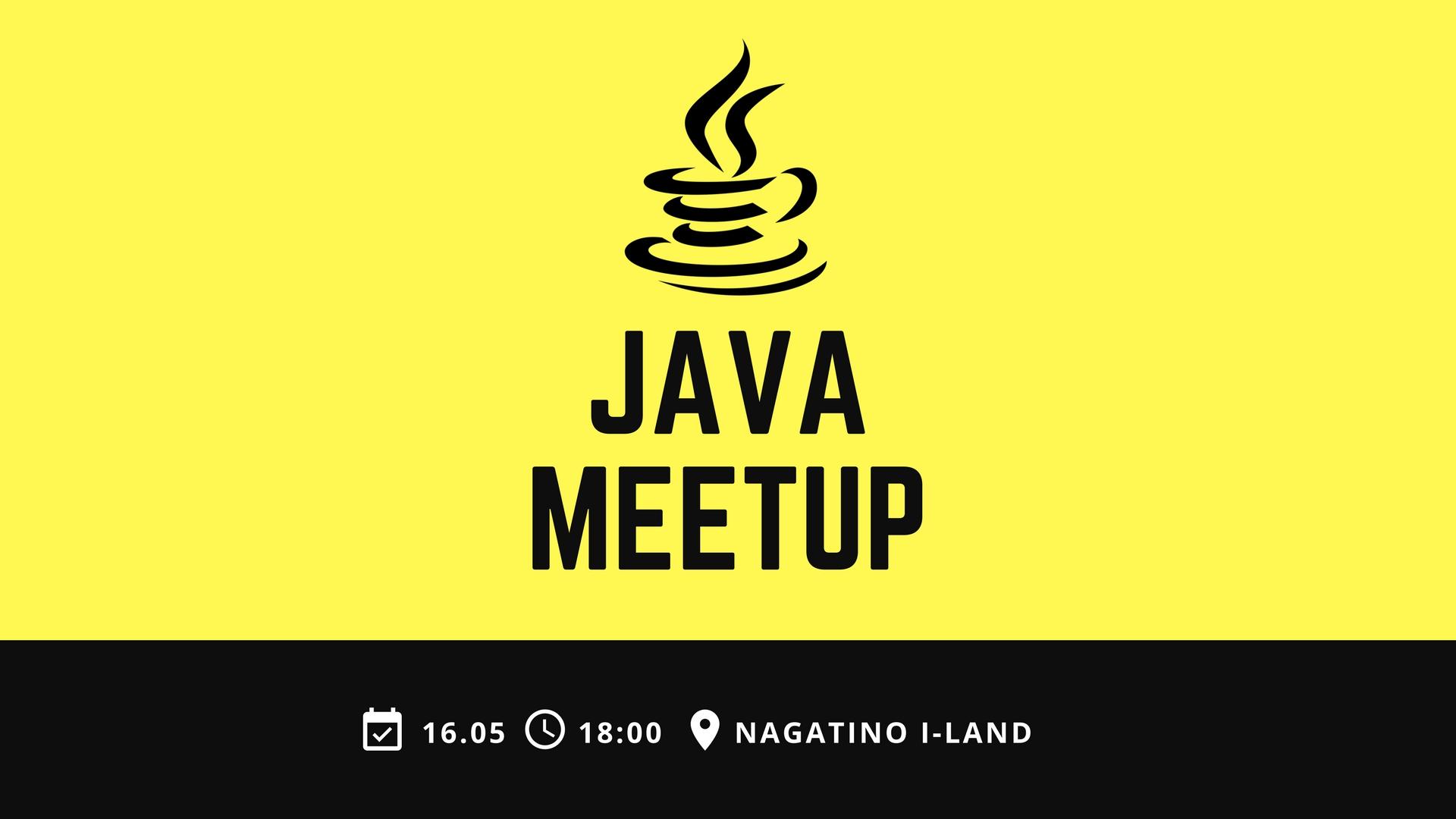 Ищем спикеров на Java MeetUp - 1