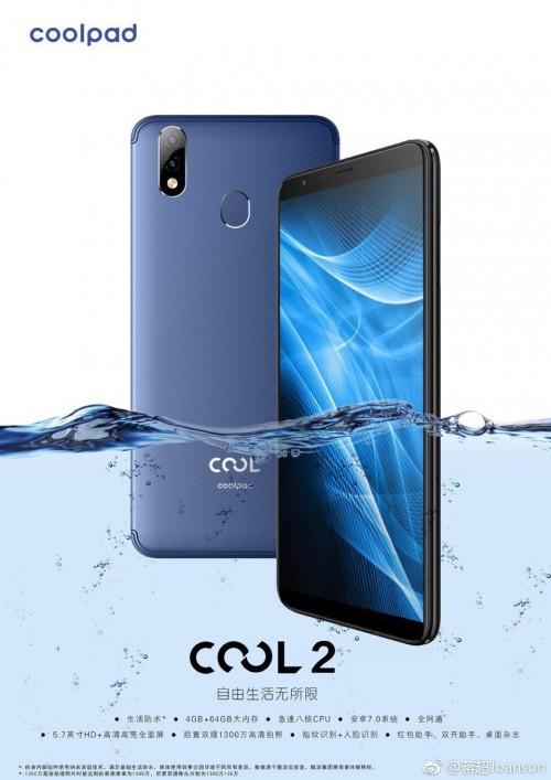 Смартфон Coolpad Cool 2 получил полноэкранный дизайн