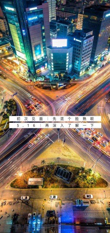 Анонс смартфона Nokia X6 назначен на 16 мая