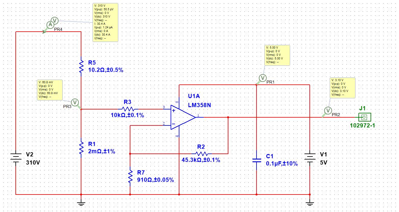 Реализация аппаратной защиты по току - 16