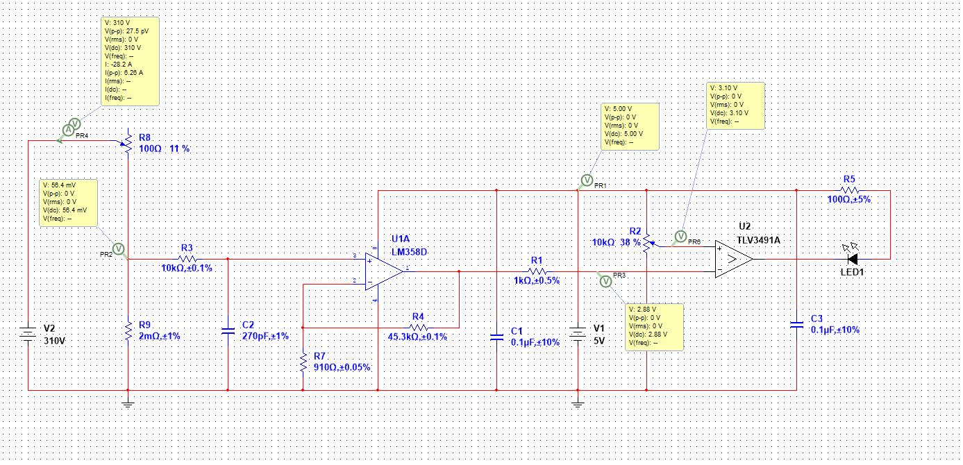 Реализация аппаратной защиты по току - 19
