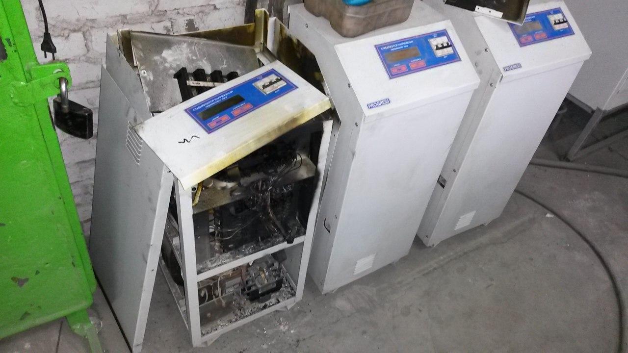 Реализация аппаратной защиты по току - 1