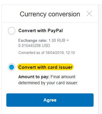 DigitalOcean PayPal Conversation