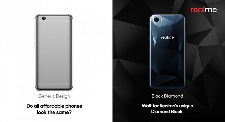 Oppo Realme 1 станет первым смартфоном новой линейки