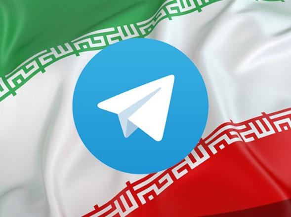 Telegram теперь пробуют запретить в Иране