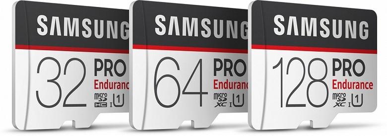 Карты памяти Samsung PRO Endurance предназначены для камер видеонаблюдения и видеорегистраторов