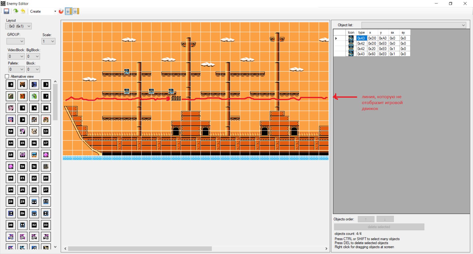 Устройство спецэффектов для игр под NES. Часть 2 - 5