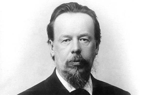Одно из самых значимых достижений человеческого разума и его праотец А. С. Попов - 16