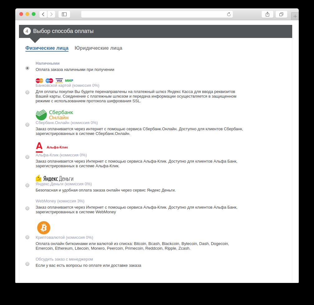Большой, длинный и всё равно не полный обзор CMS CS-Cart или как докатиться от Linux админов до веб разработчиков - 25