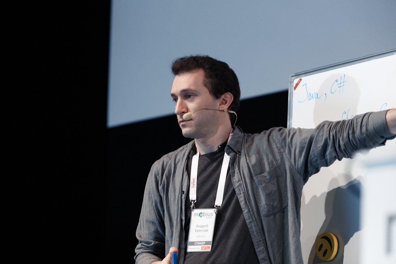От дополненной реальности до Kotlin: как прошёл Mobius 2018 Piter - 15