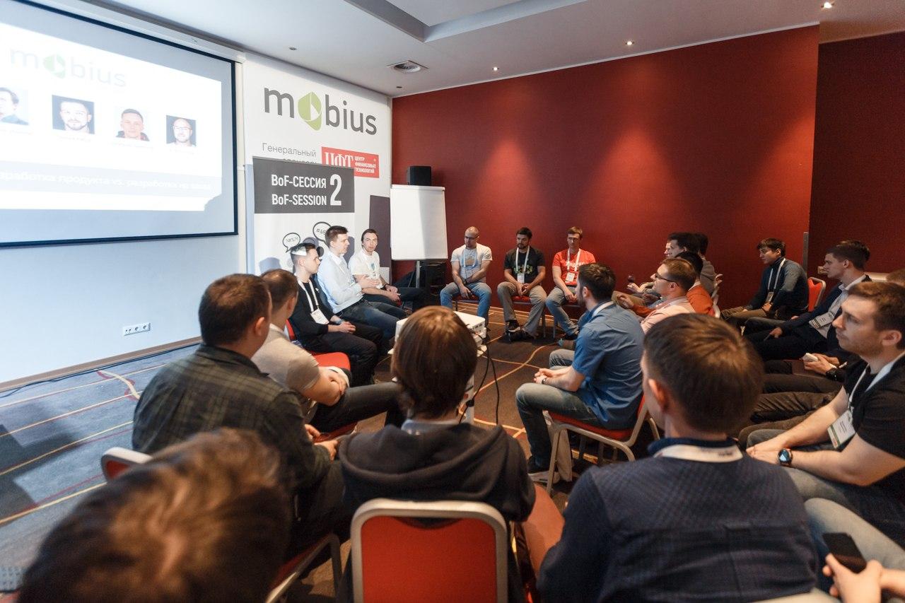От дополненной реальности до Kotlin: как прошёл Mobius 2018 Piter - 19