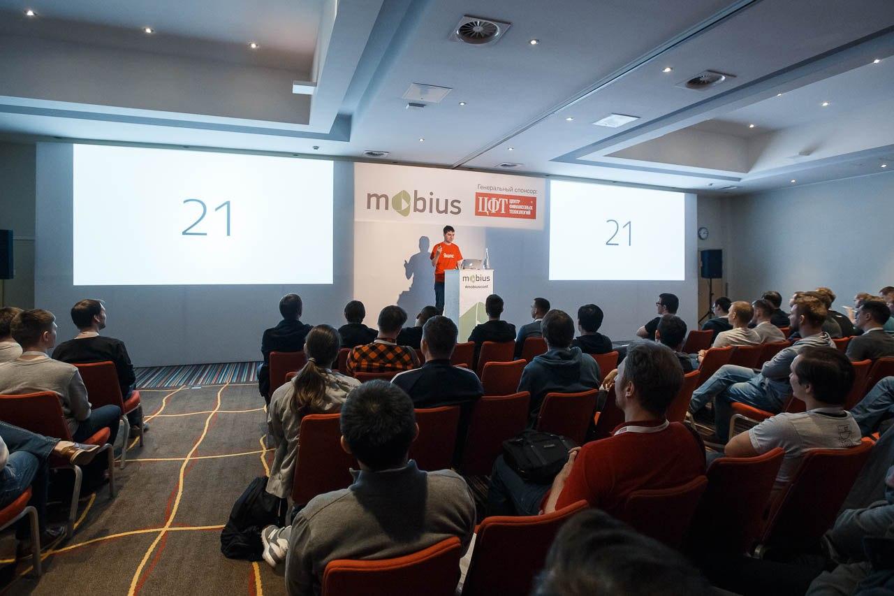 От дополненной реальности до Kotlin: как прошёл Mobius 2018 Piter - 8