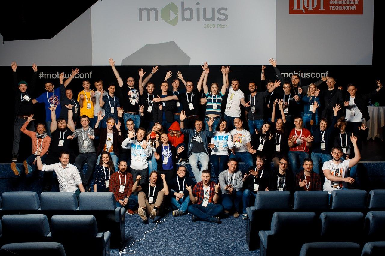 От дополненной реальности до Kotlin: как прошёл Mobius 2018 Piter - 1