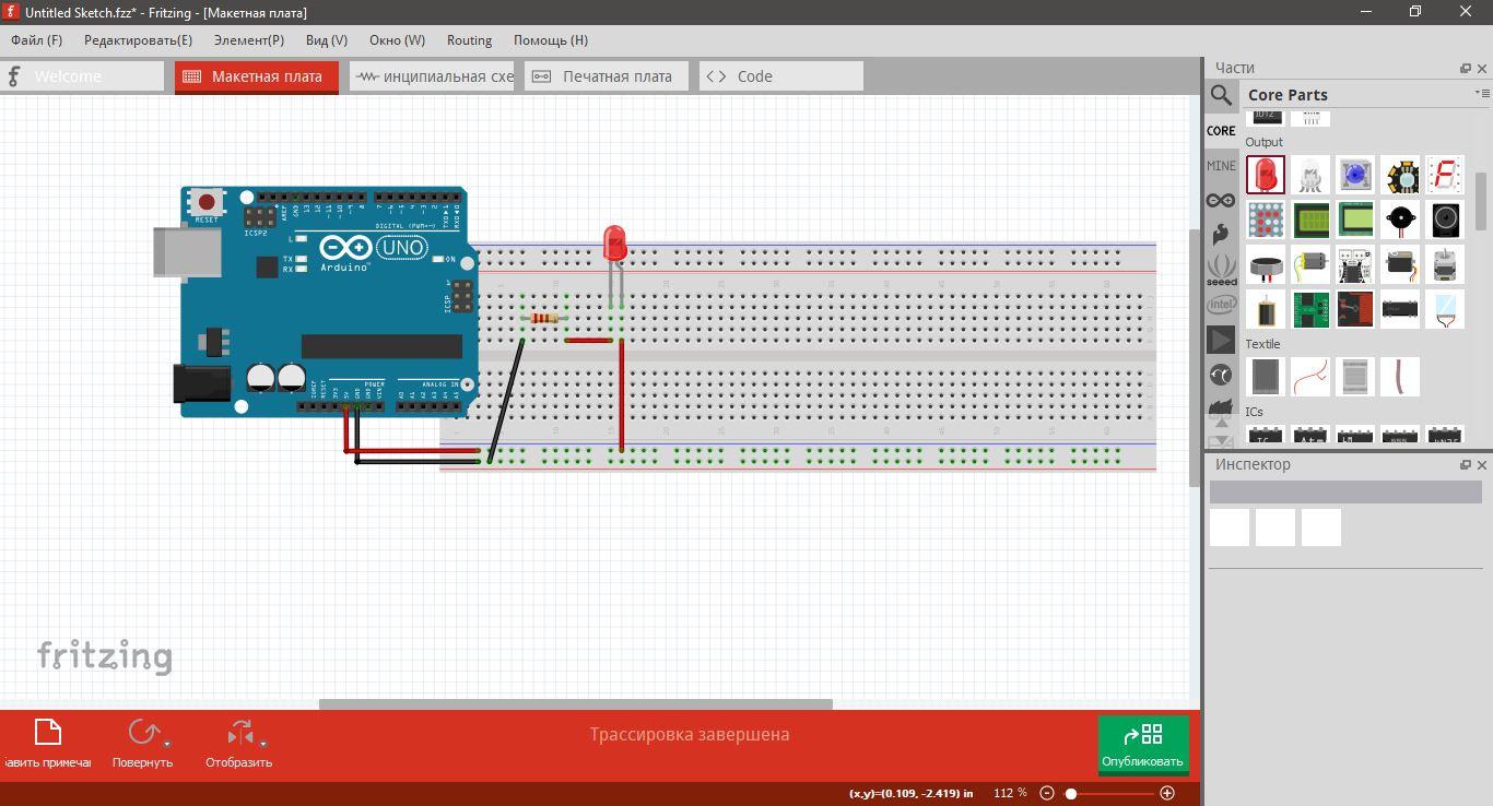 Проекты на Arduino и их моделирование - 3