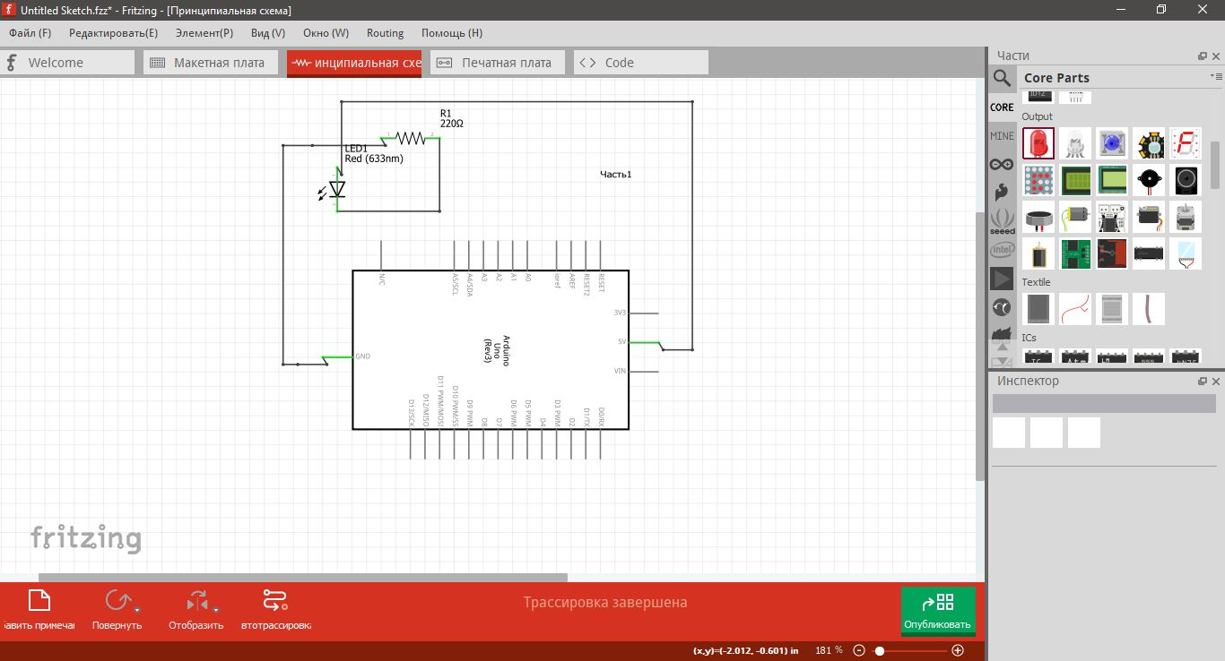 Проекты на Arduino и их моделирование - 6