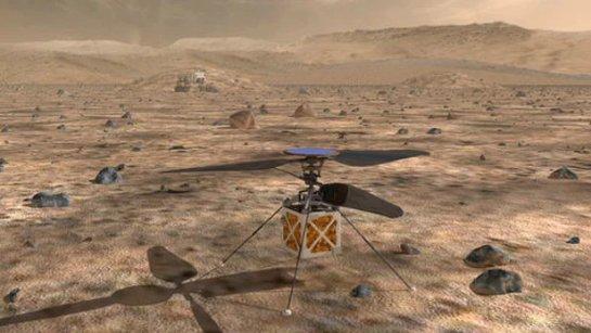 Миниатюрный вертолет «Марс» исследует Красную планету