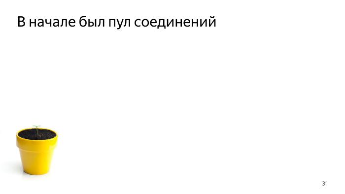 Лекция о Толоке. Как тысячи людей помогают нам делать Яндекс - 19