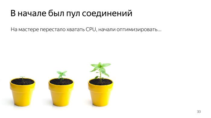 Лекция о Толоке. Как тысячи людей помогают нам делать Яндекс - 21
