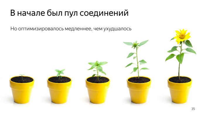 Лекция о Толоке. Как тысячи людей помогают нам делать Яндекс - 23