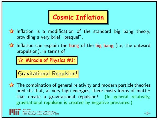 Ранняя вселенная 1. Инфляционная Космология: является ли наша вселенная частью мультивселенной? Часть 1 - 4