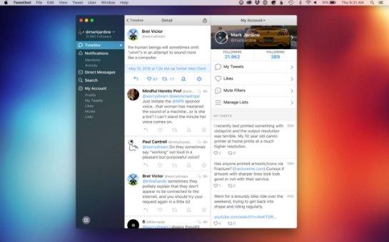 Пользователи могут «познакомиться» с улучшенным Твиттером
